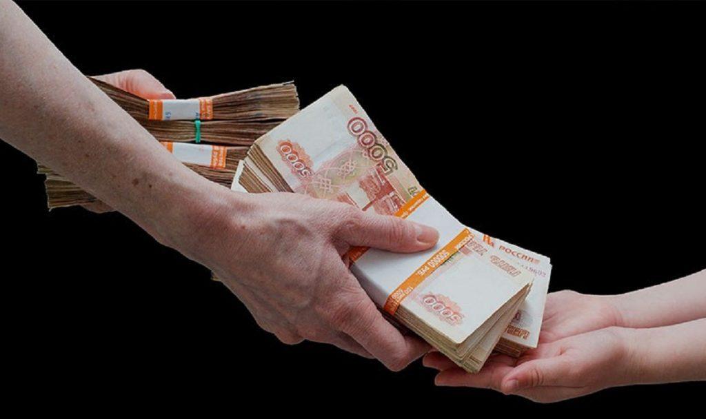 gde-srochno-vzyat-100000-rublej_