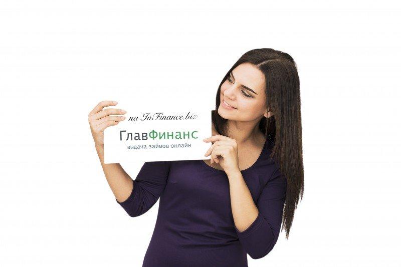gde-srochno-vzyat-100000-rublej_12