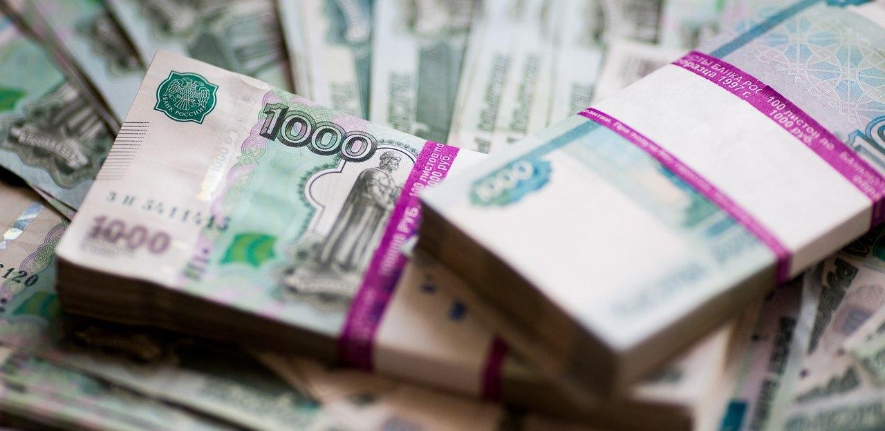 gde-srochno-vzyat-100000-rublej_2