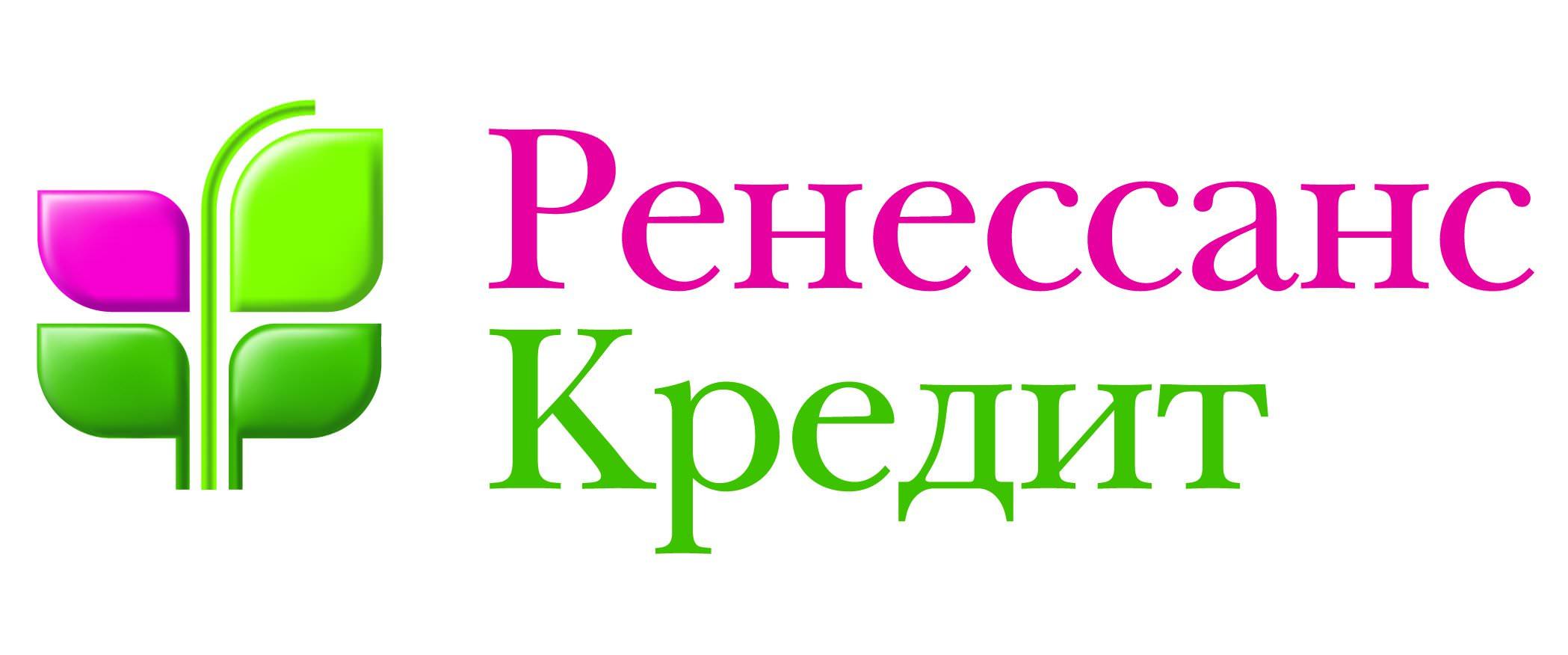 gde-srochno-vzyat-100000-rublej_5