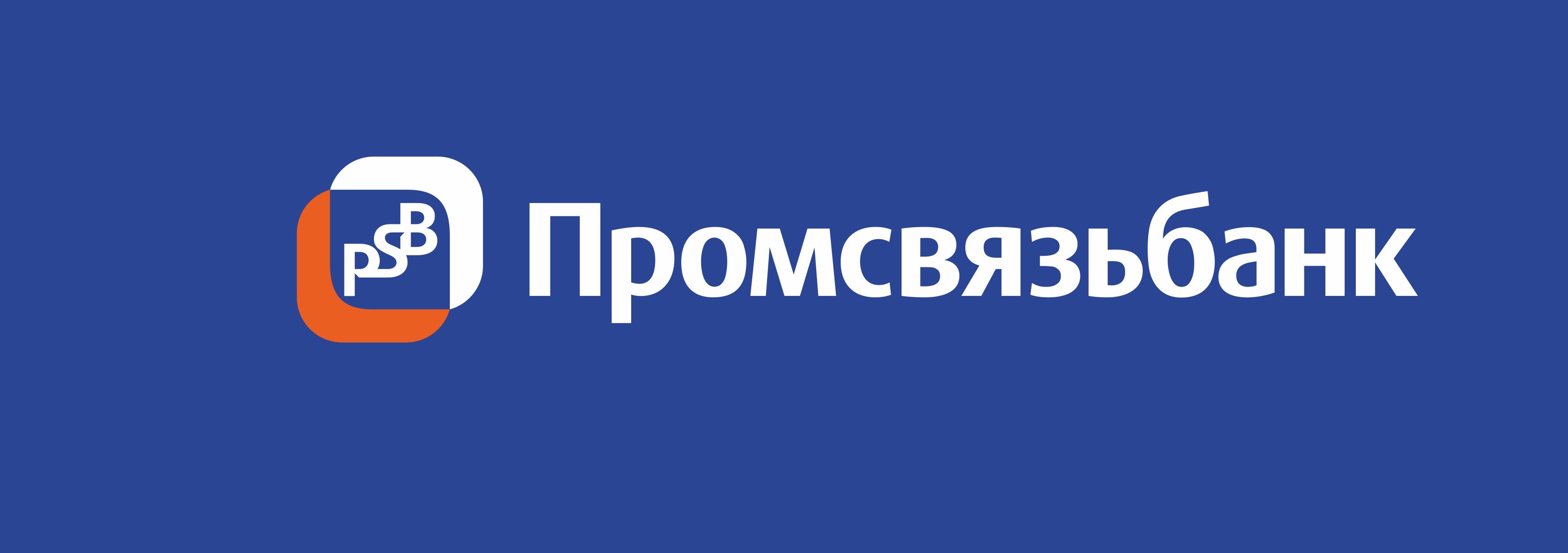 gde-srochno-vzyat-100000-rublej_6