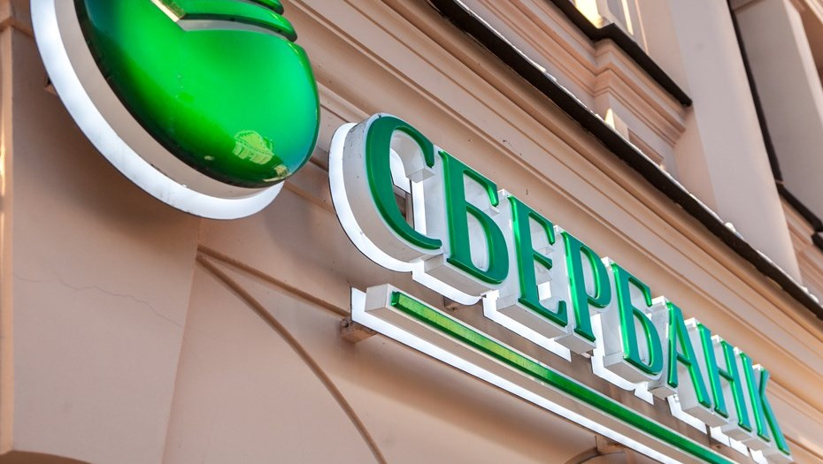 kak-ispravit-kreditnuyu-istoriyu-v-sberbanke_12