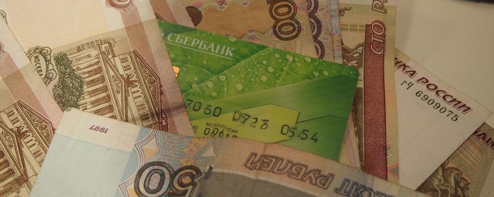 kak-ispravit-kreditnuyu-istoriyu-v-sberbanke_5