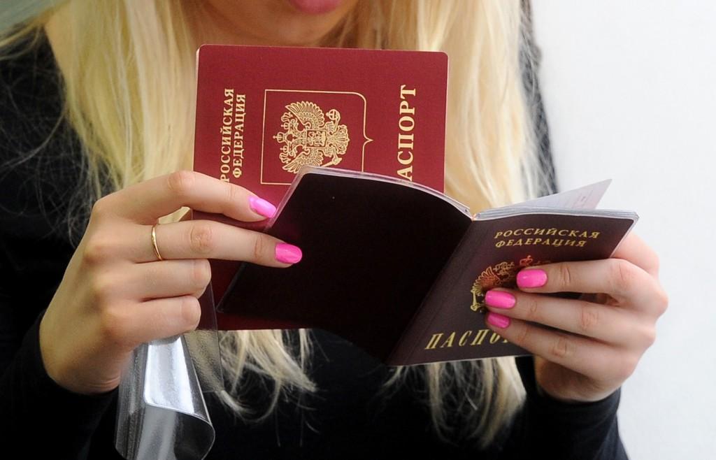 оформить кредит без регистрации в паспорте