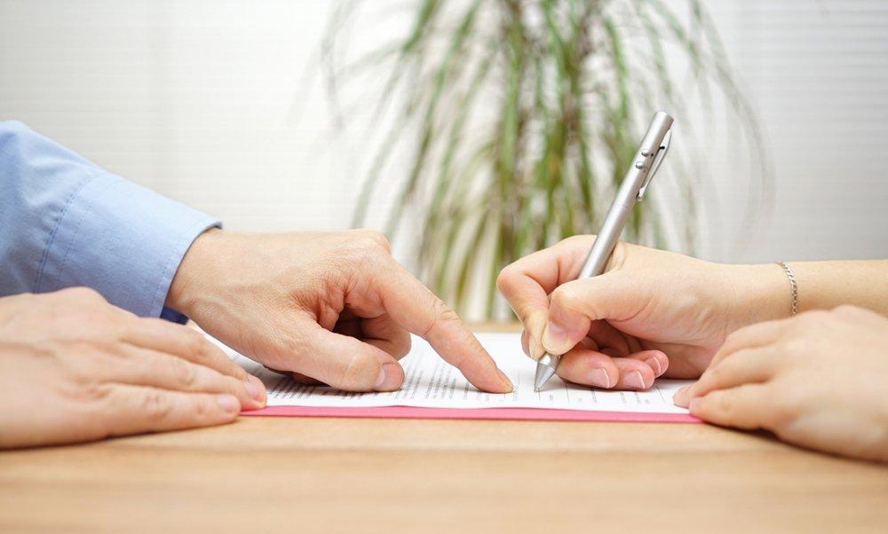 Оформить кредит без регистрации