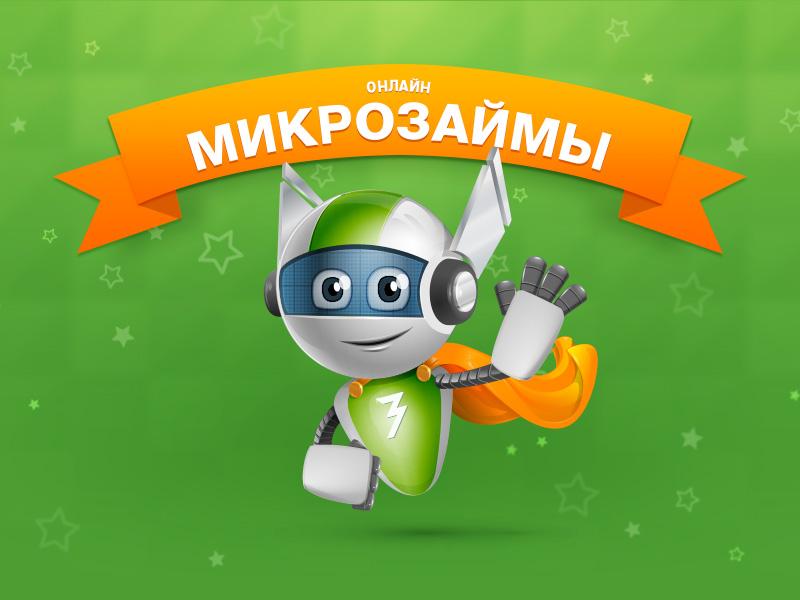 kredit-ne-vyxodya-iz-doma_14