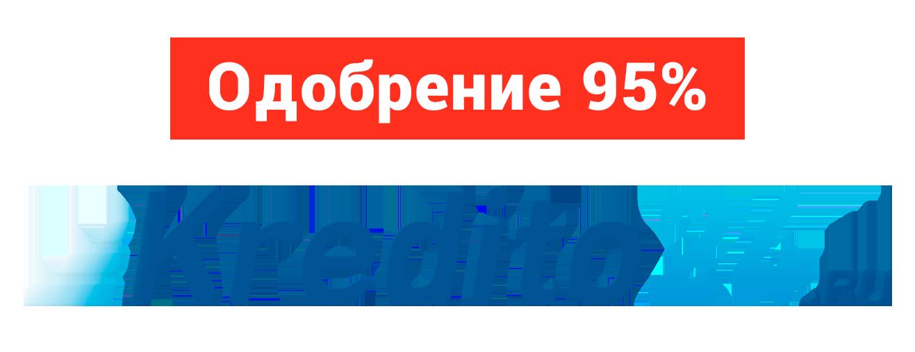 kredit-ne-vyxodya-iz-doma_20