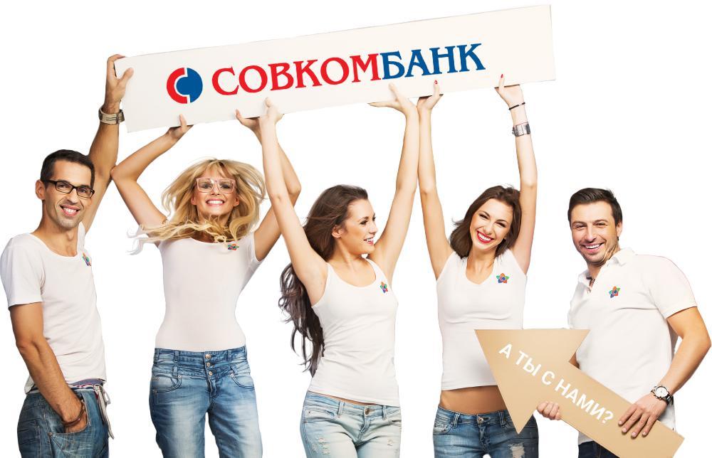 kredit-ne-vyxodya-iz-doma_5