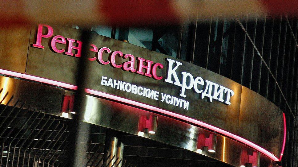 kredit-ne-vyxodya-iz-doma_8