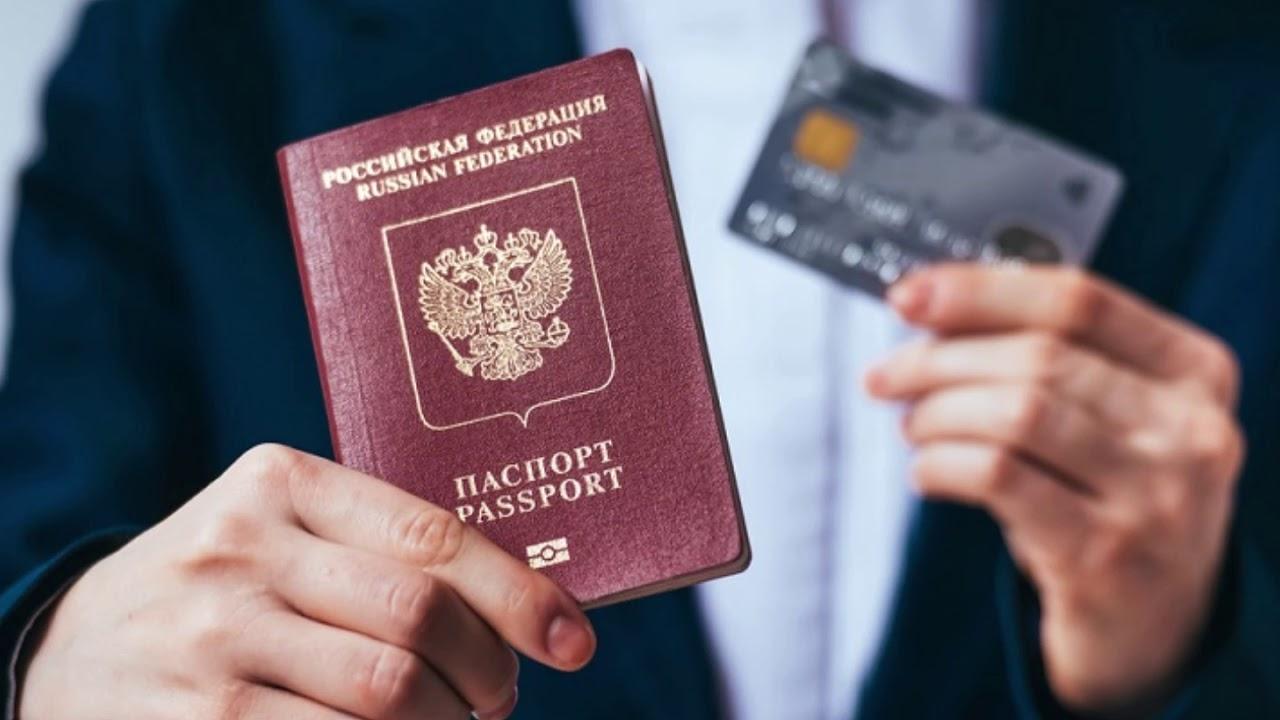 kredit-po-pasportu-bez-spravok_