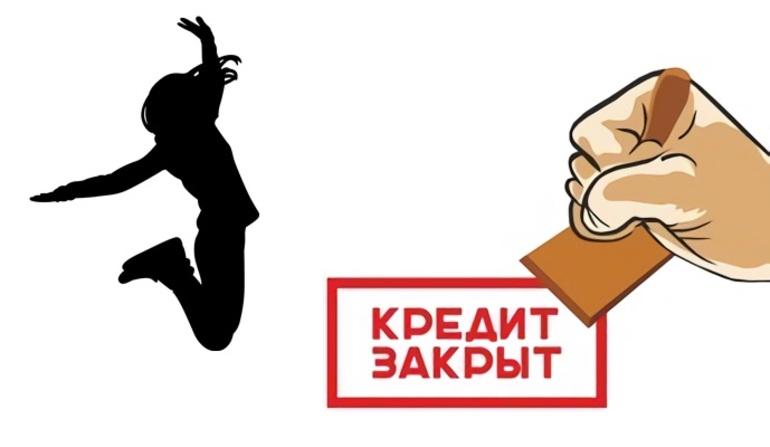 kredit-po-pasportu-bez-spravok_15