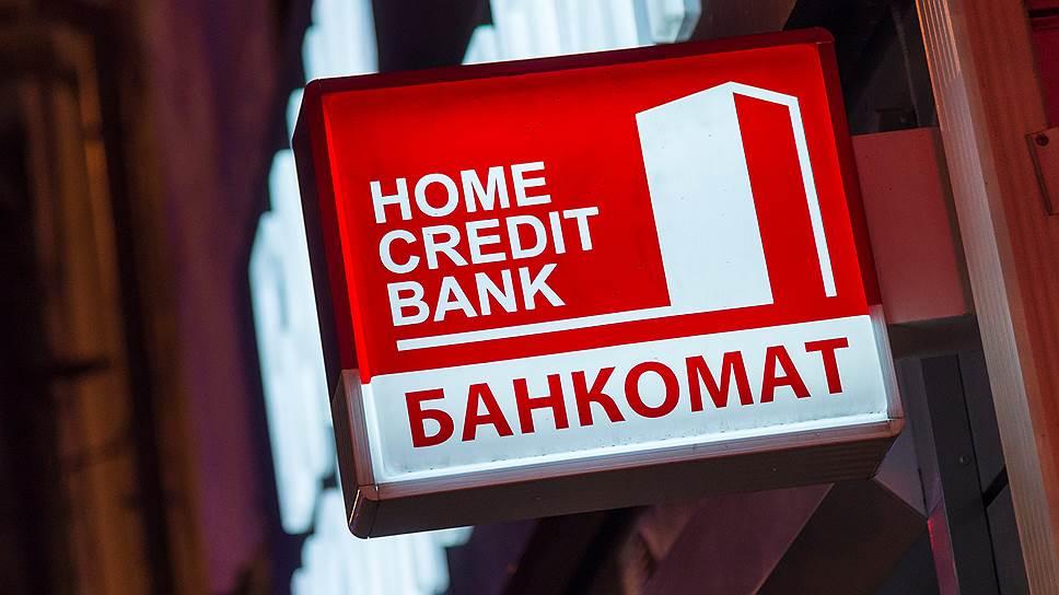 kredit-s-vremennoj-propiskoj_12