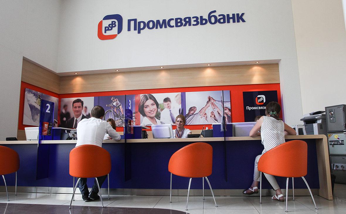 kredit-s-vremennoj-propiskoj_16