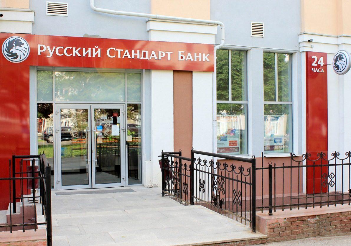 kredit-s-vremennoj-propiskoj_17