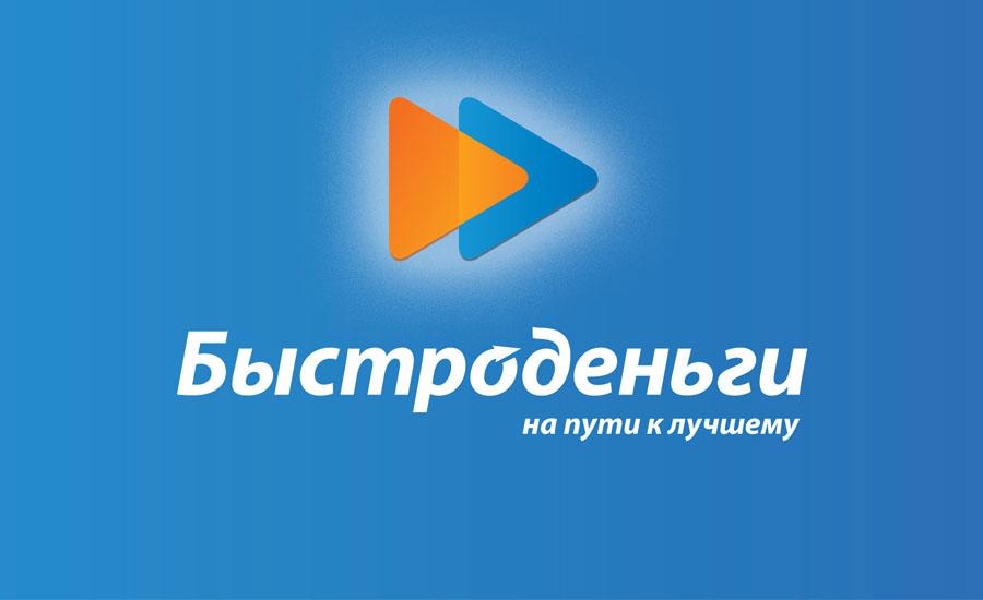 kredit-s-vremennoj-propiskoj_20