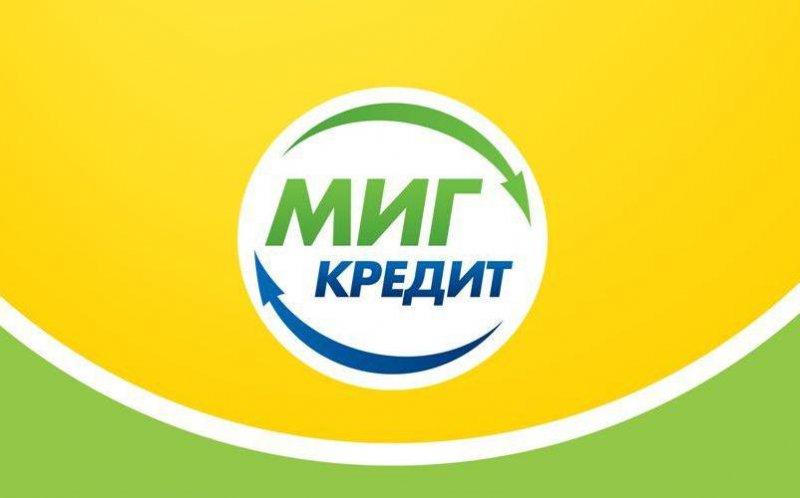 kredit-s-vremennoj-propiskoj_21