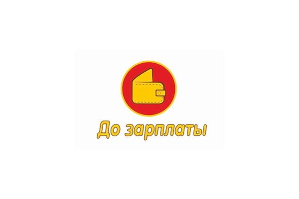 kredit-s-vremennoj-propiskoj_23