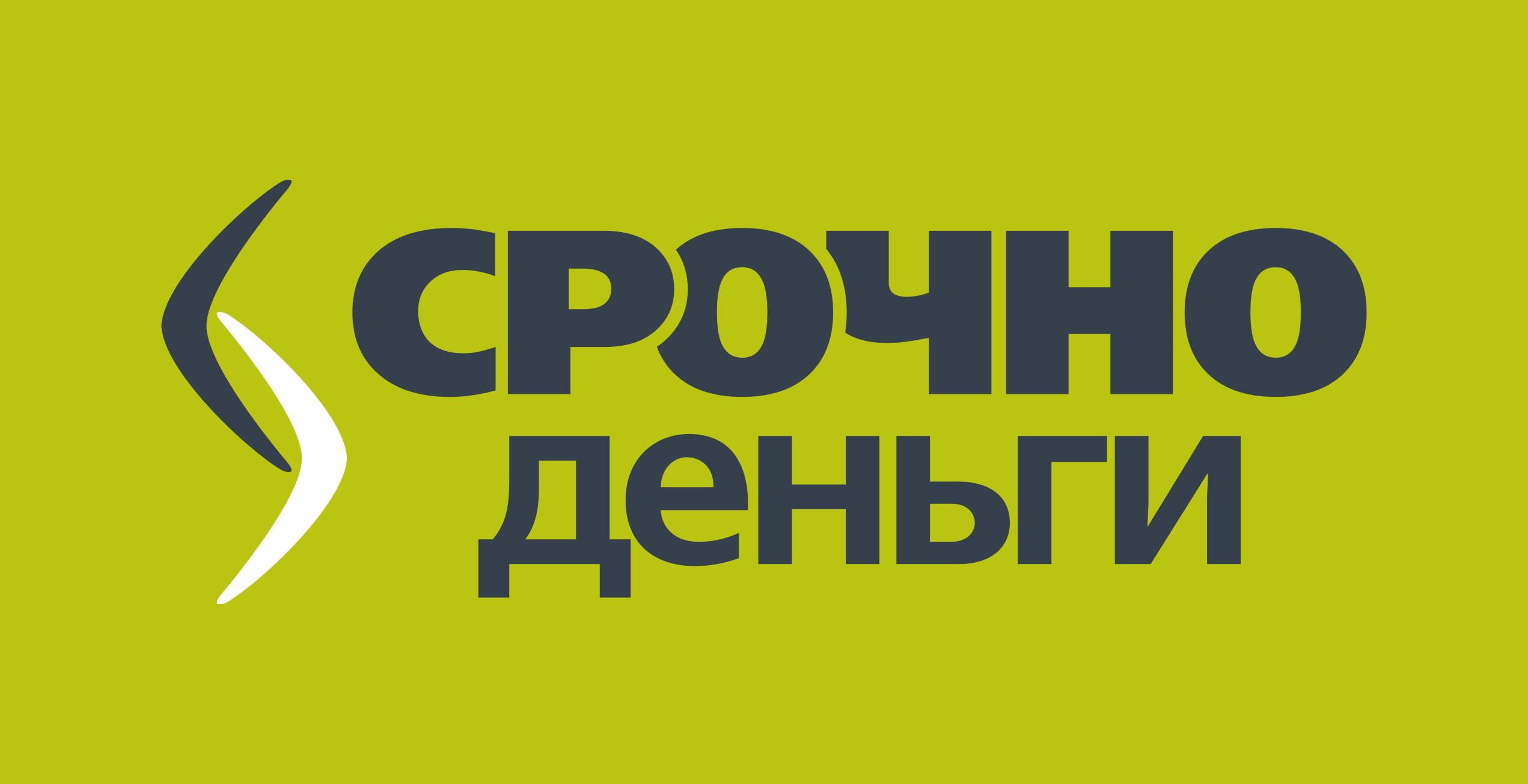 kredit-s-vremennoj-propiskoj_27