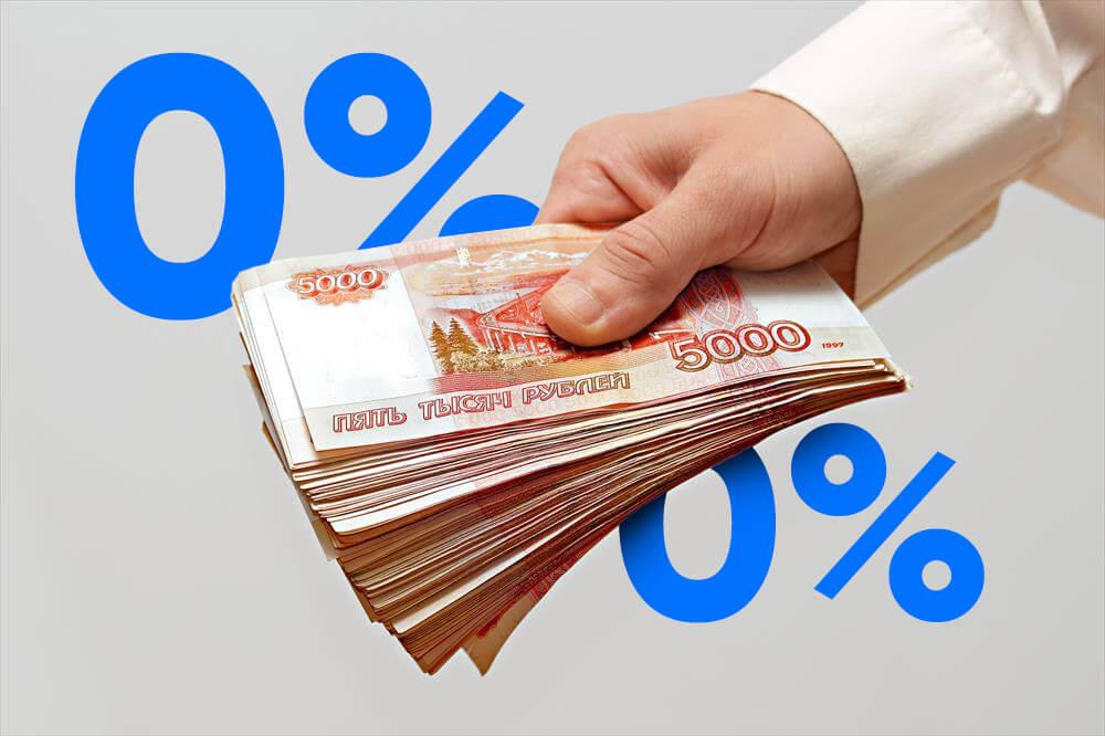 Что значит «снижен кредитный лимит»?