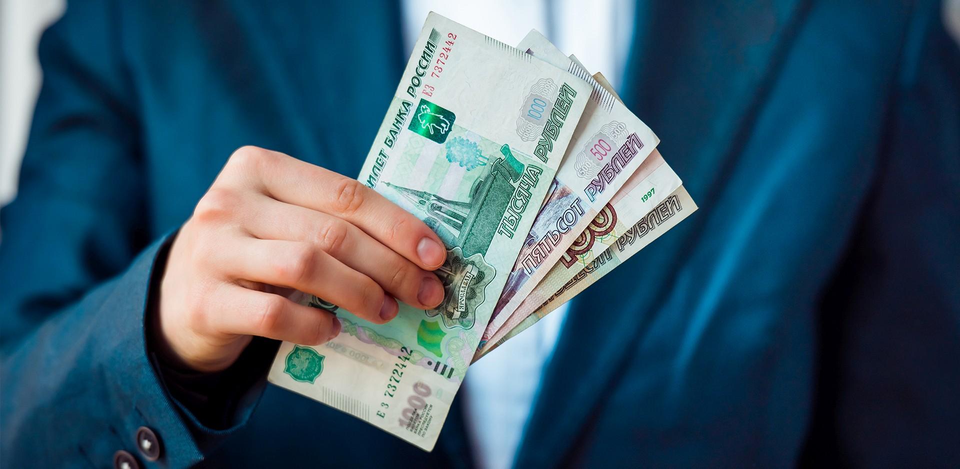 Как узнать лимит кредитной карты?
