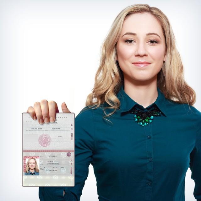 mozhno-li-po-fotografii-pasporta-vzyat-kredit_