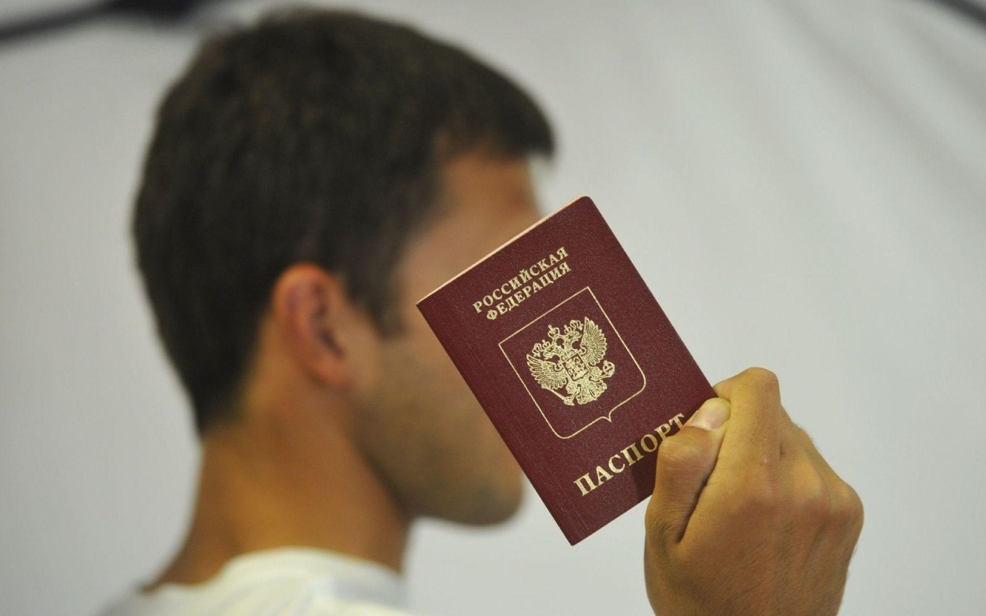 mozhno-li-po-fotografii-pasporta-vzyat-kredit_1