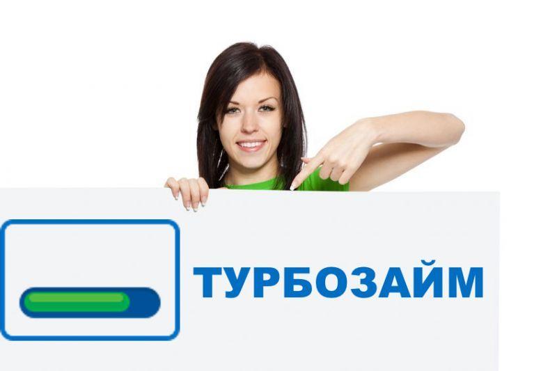 zajm-bez-pasporta_3