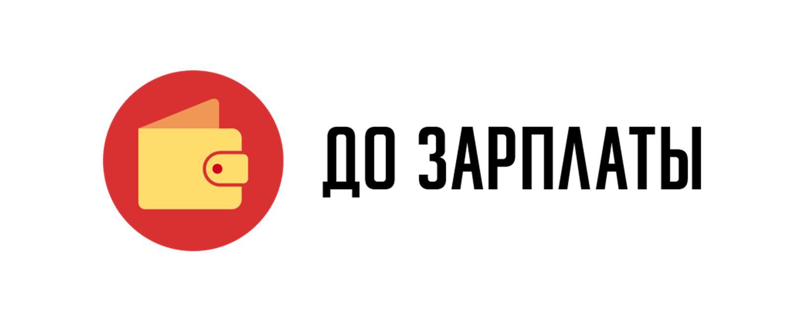 zajm-bez-zvonkov-na-kartu_9