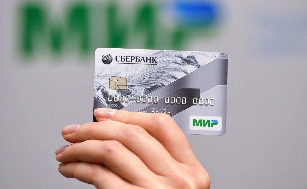 zajm-na-kartu-mir_10