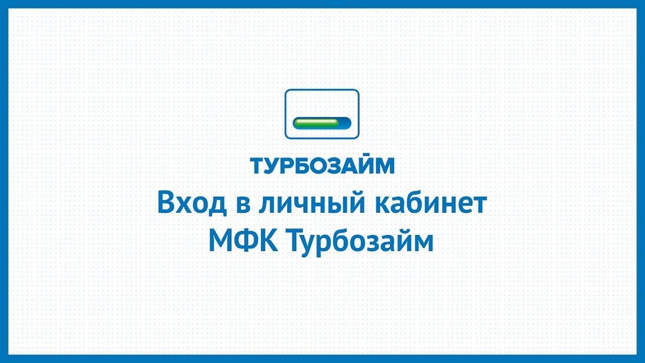 zajm-na-kartu-mir_30