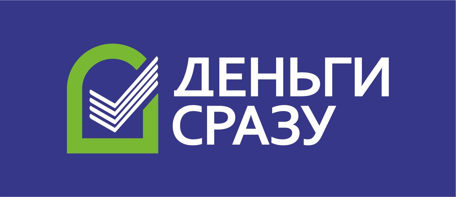 zajm-s-chernoj-kreditnoj-istoriej_16