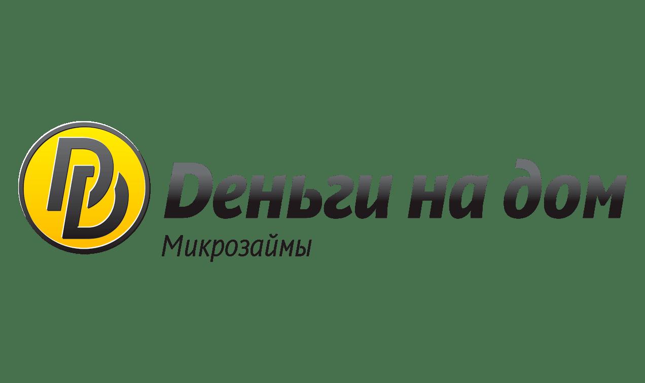 zajm-s-chernoj-kreditnoj-istoriej_17