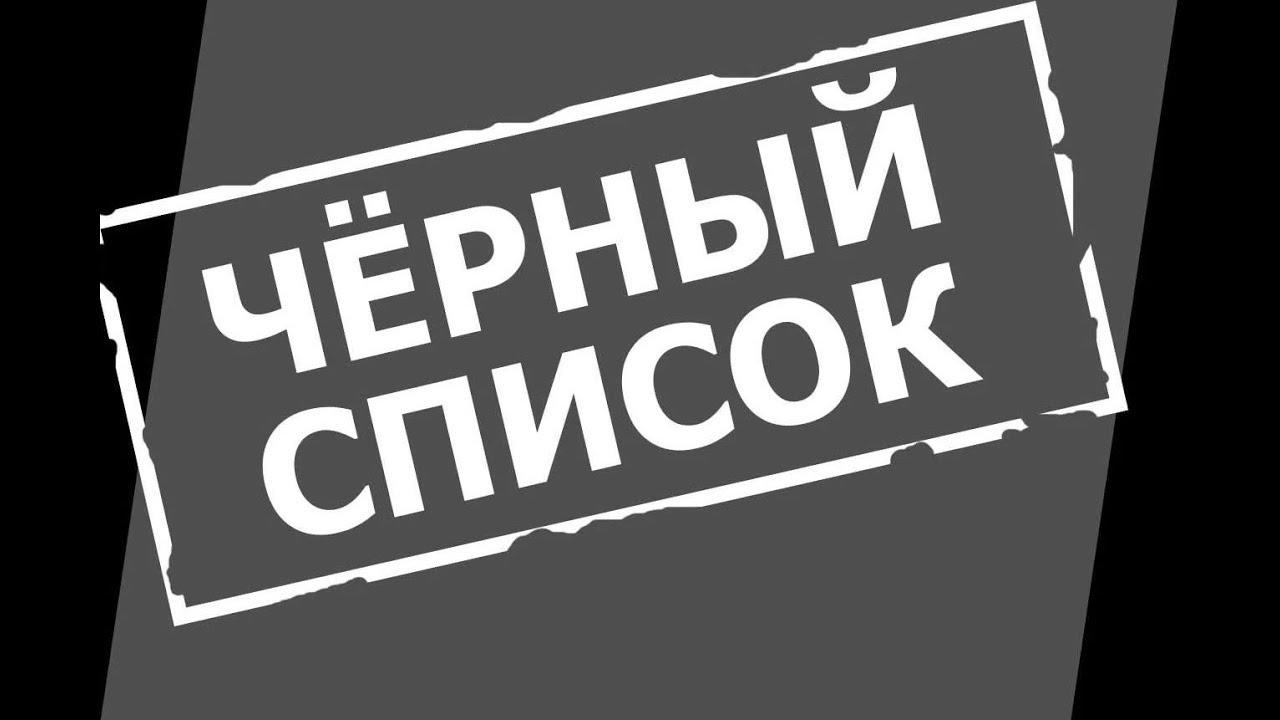 zajm-s-chernoj-kreditnoj-istoriej_2