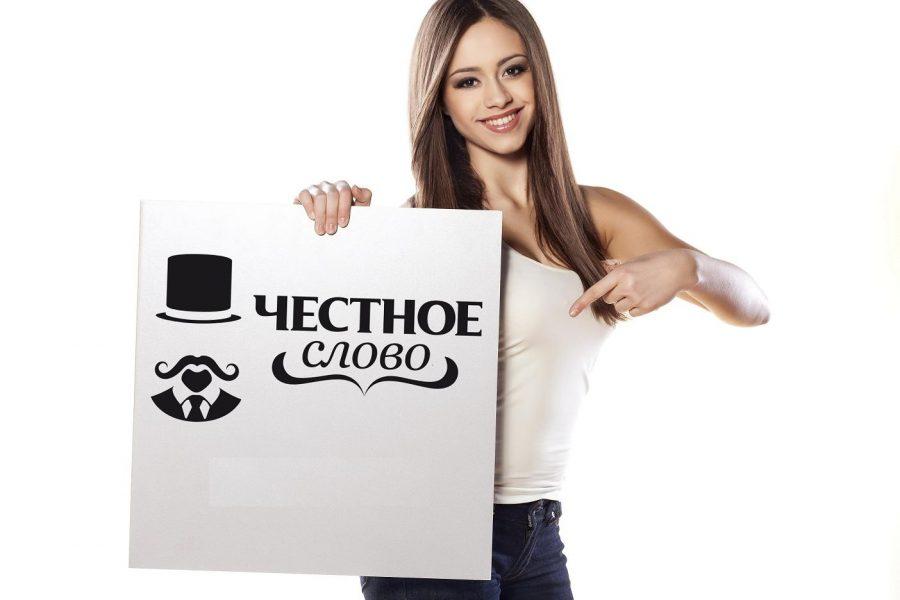 zajm-s-chernoj-kreditnoj-istoriej_20
