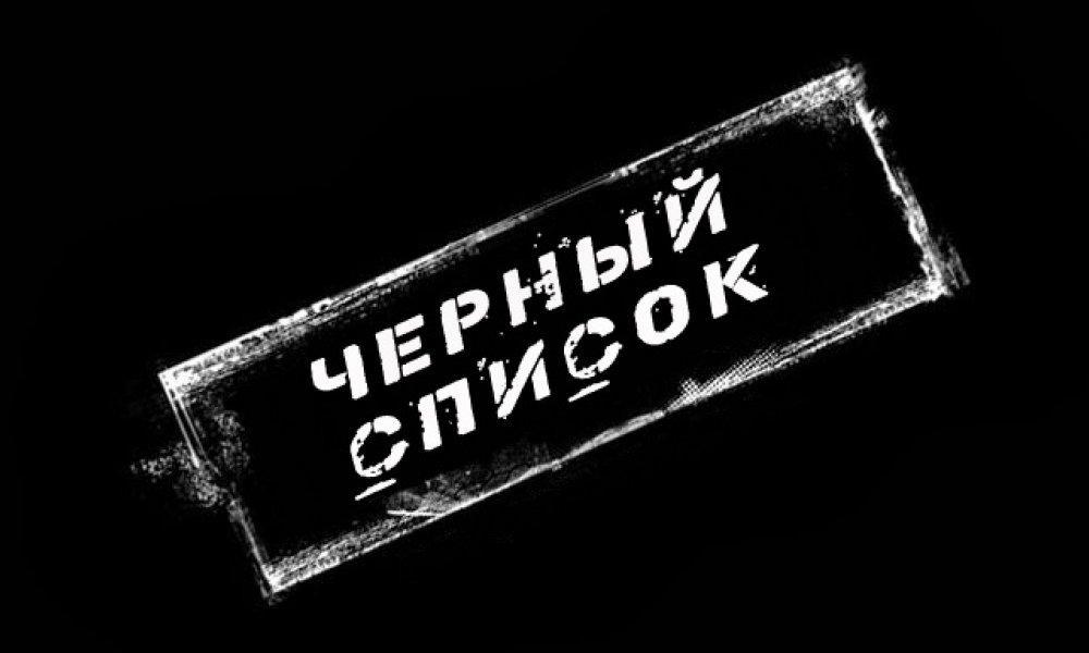 zajm-s-chernoj-kreditnoj-istoriej_23