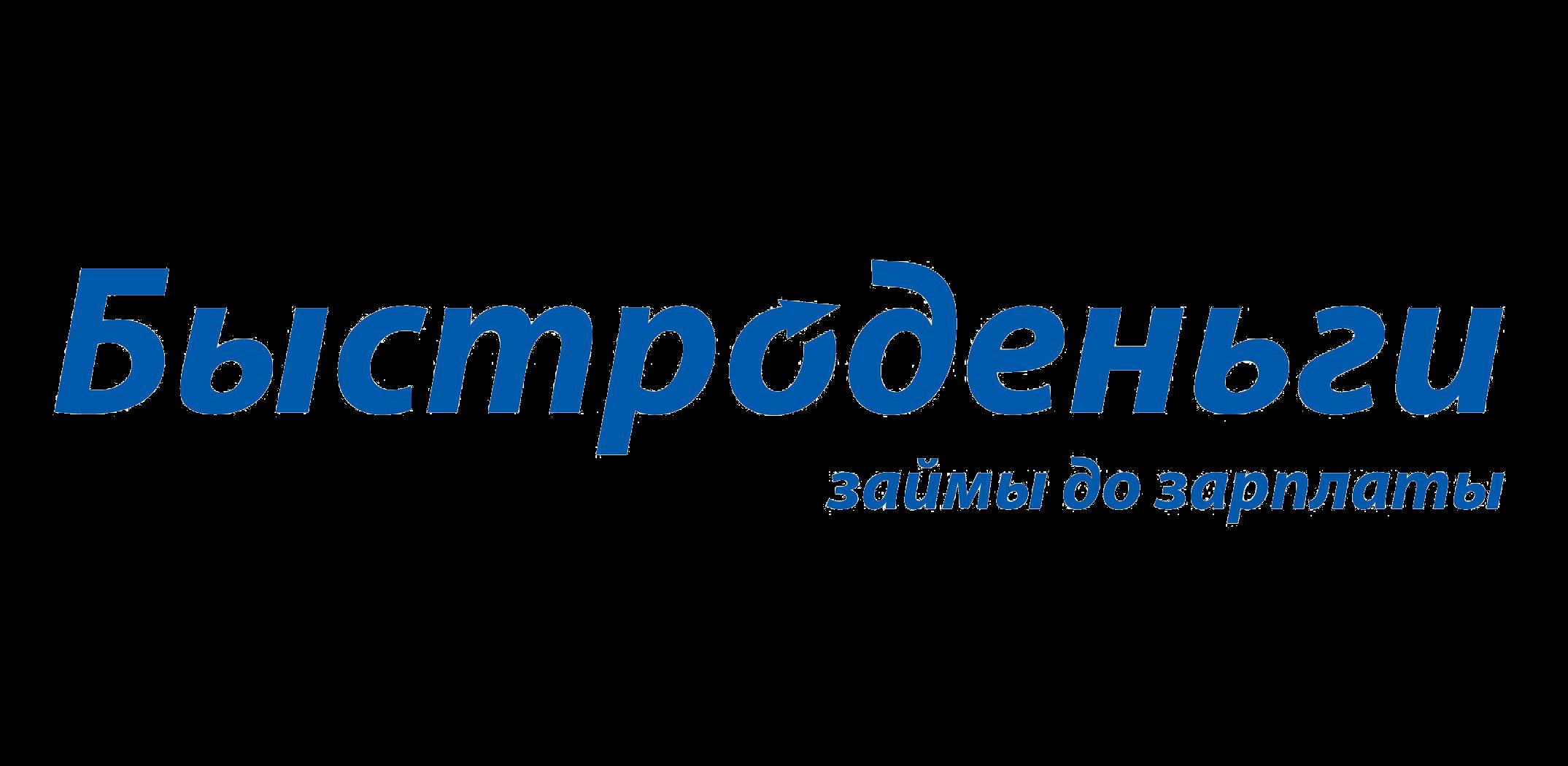 zajm-s-chernoj-kreditnoj-istoriej_8