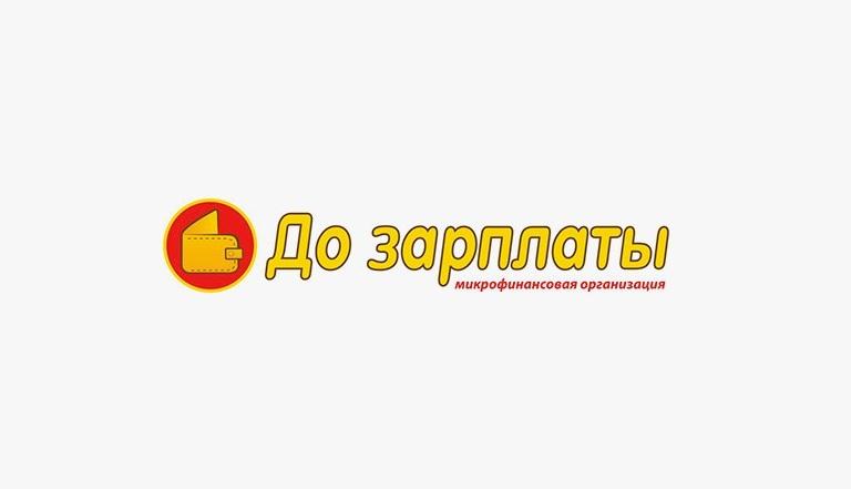 zajmy-dolgosrochnye_14