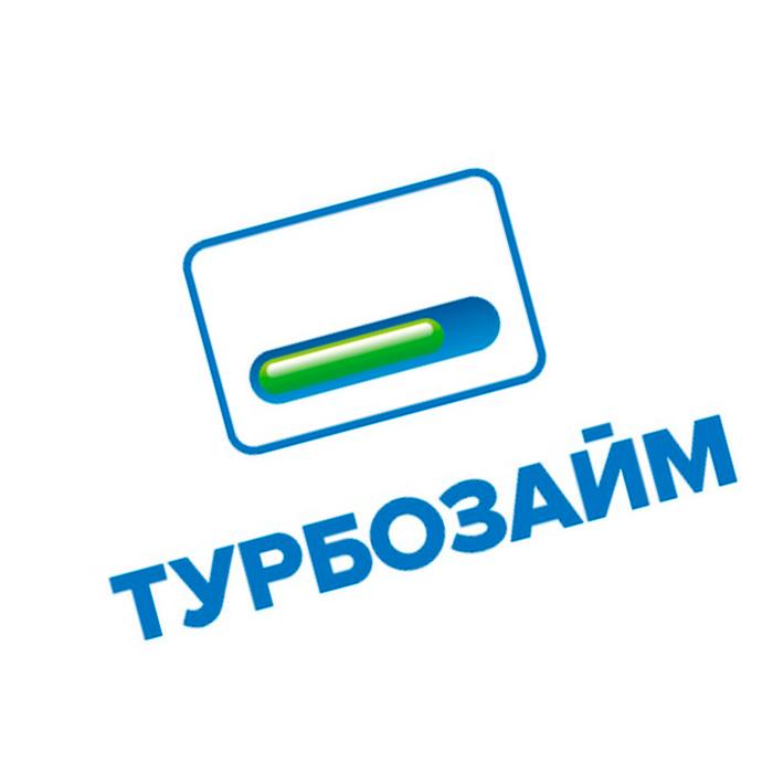 zajmy-s-lyuboj-kreditnoj-istoriej_4