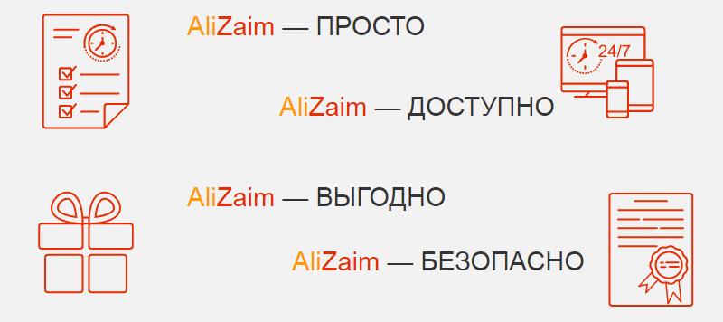 alizajm_3