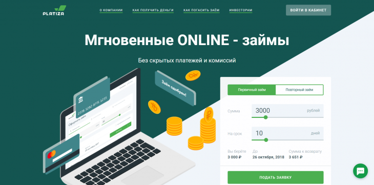 byuro-kreditnyx-istorij_14
