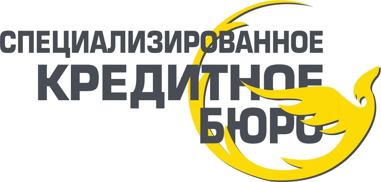 byuro-kreditnyx-istorij_8