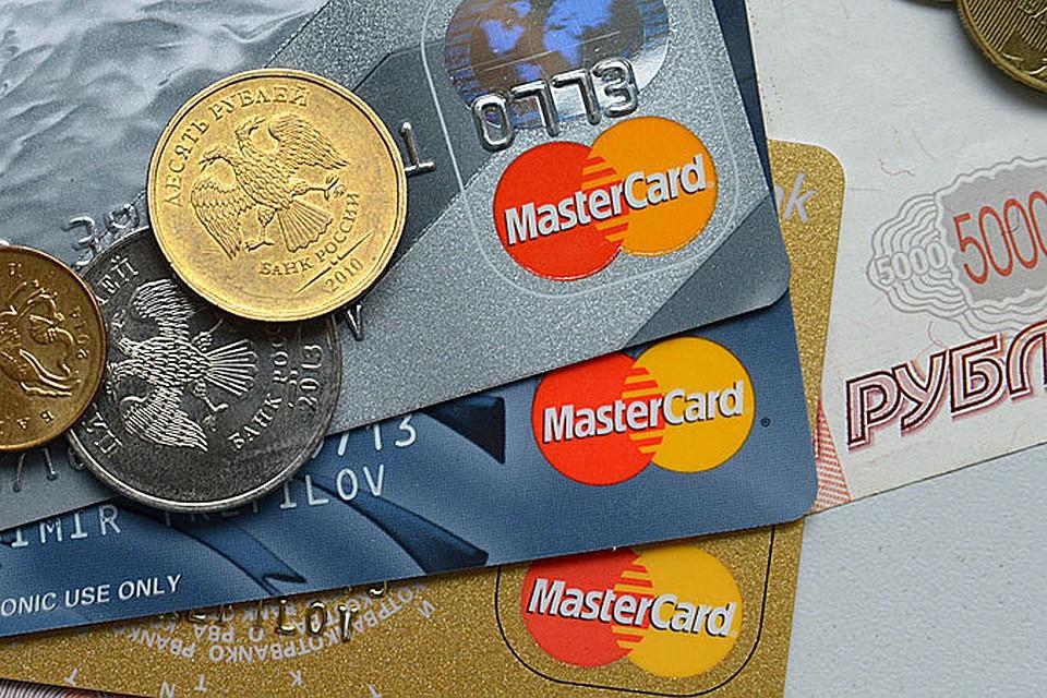 chto-luchshe-kredit-ili-kreditnaya-karta_22