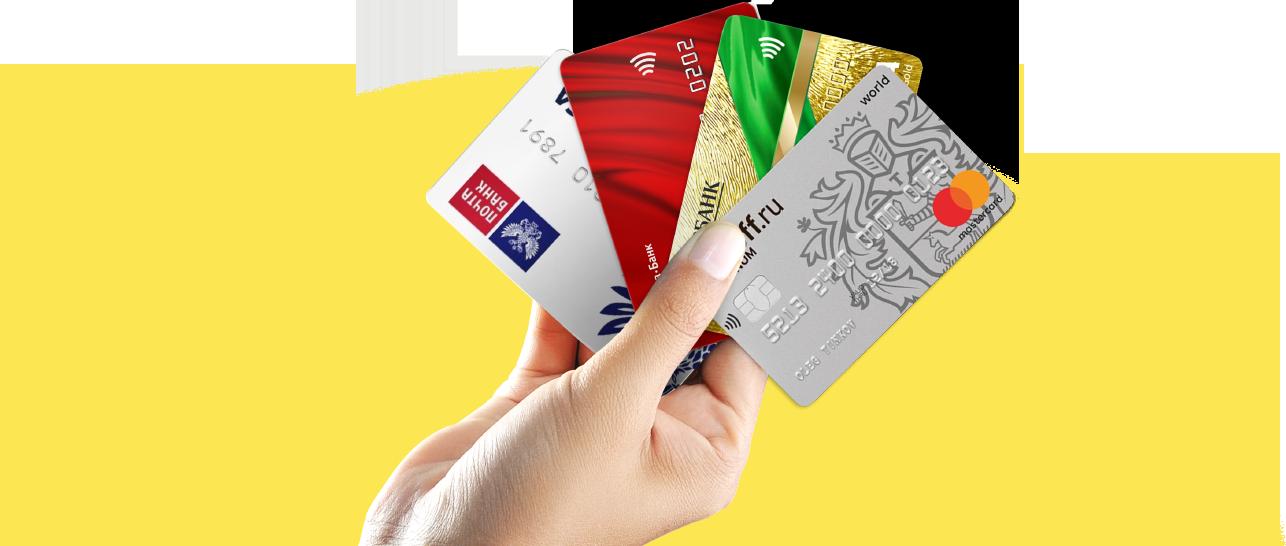 chto-luchshe-kredit-ili-kreditnaya-karta_3