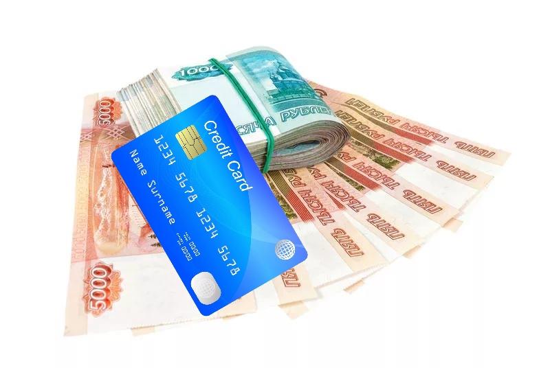 chto-luchshe-kredit-ili-kreditnaya-karta_5