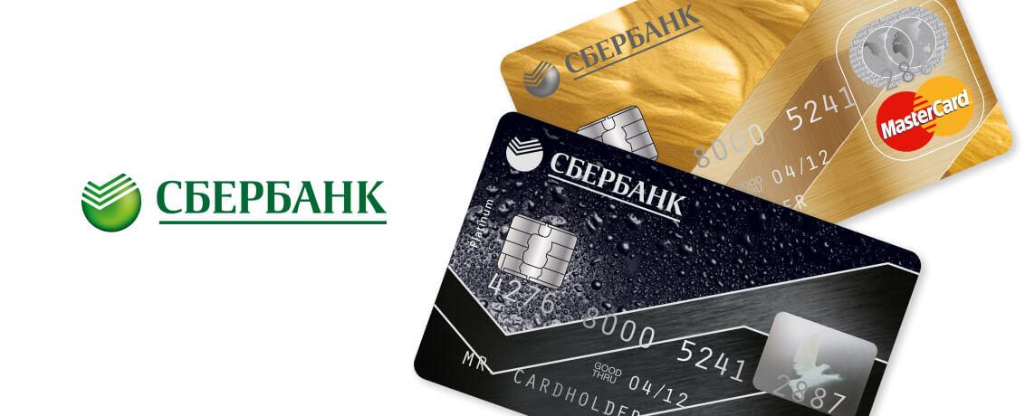 chto-takoe-kreditnaya-karta_15