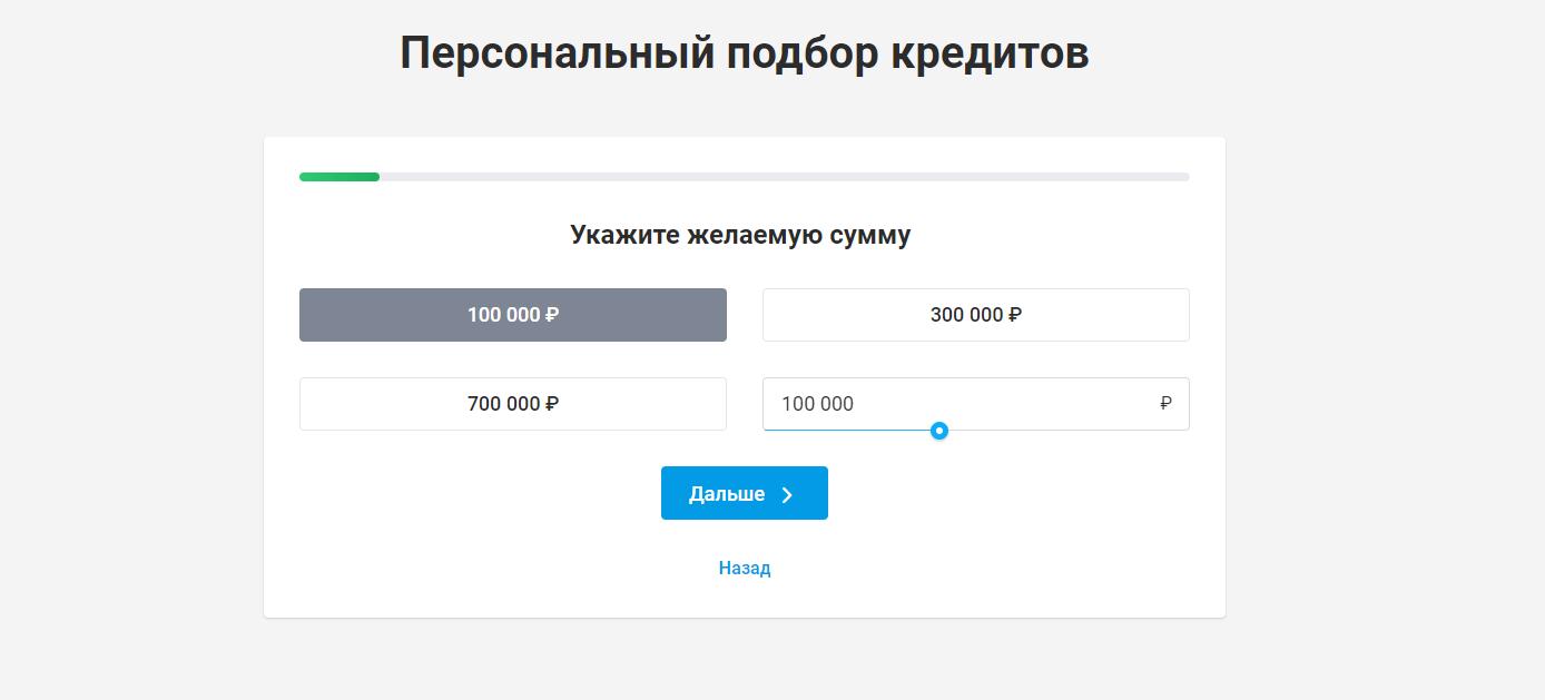 kak-uznat-kreditnuyu-istoriyu-besplatno-po-familii_22