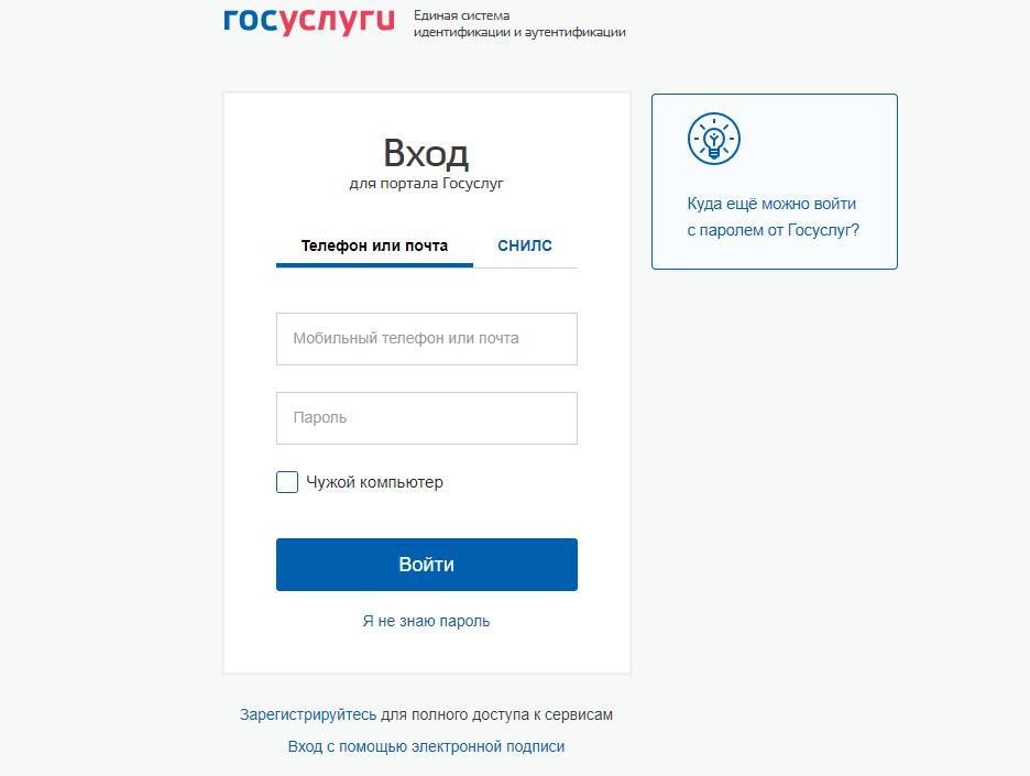 kak-uznat-kreditnuyu-istoriyu-besplatno-po-familii_24