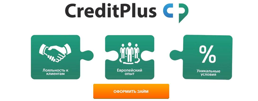 kredit-bez-otkaza_22