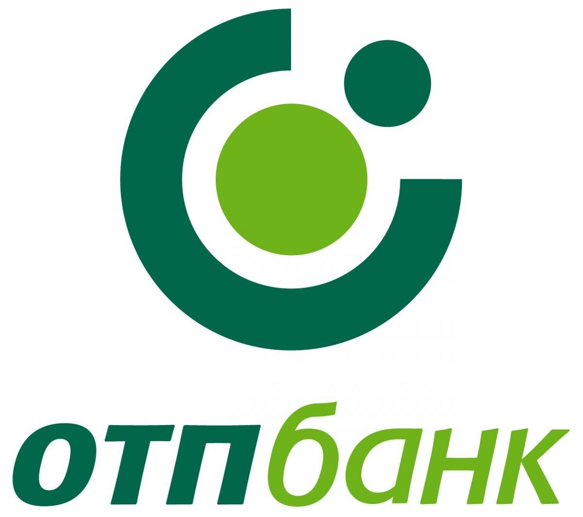 kredit-po-dvum-dokumentam_19
