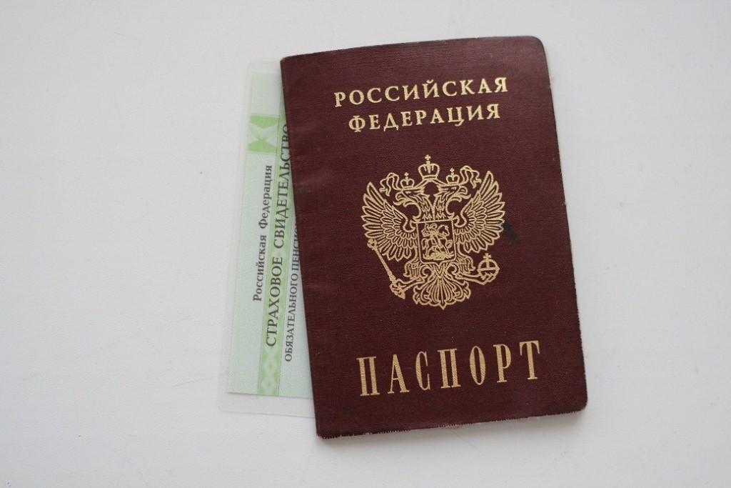 kredit-po-dvum-dokumentam_4